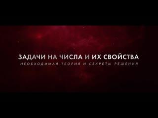 Проморолик видеоурока №1 по 19 задача Мат. профиль