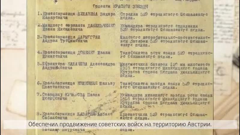 Надежда Ермолаева Бессмертный полк ОМК