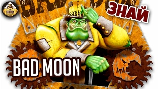 Плохие Луны Клан орков | Знай | Warhammer 40000