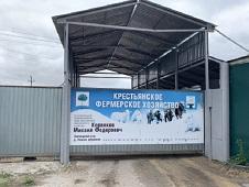 В Липецком районе развивается заготовительная деятельность