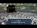 Translation 2nd December 2018 Makkah Fajr Sheikh Juhany