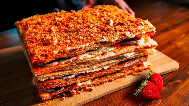 ЛУЧШЕ ЧЕМ ИЗ МАГАЗИНА Шикарный торт НАПОЛЕОН