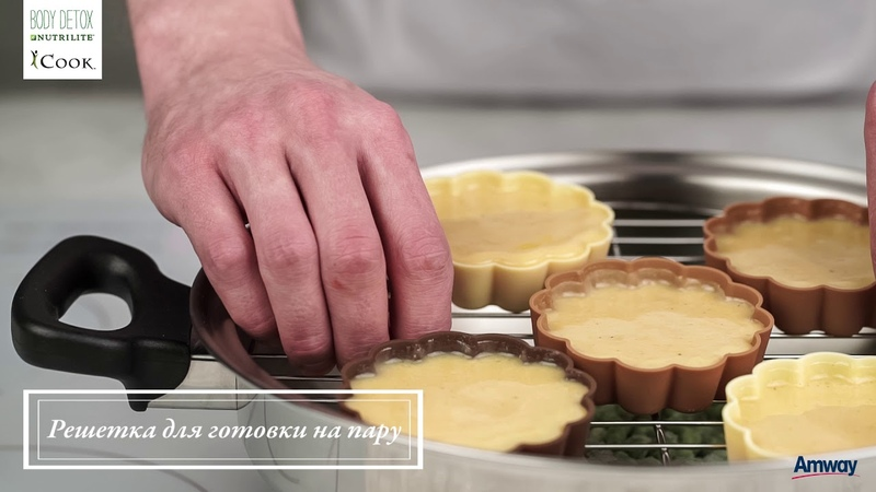 Рецепт блюда Белковый паровой омлет с пюре из зеленого горошка в программе Body Detox от NUTRILITE