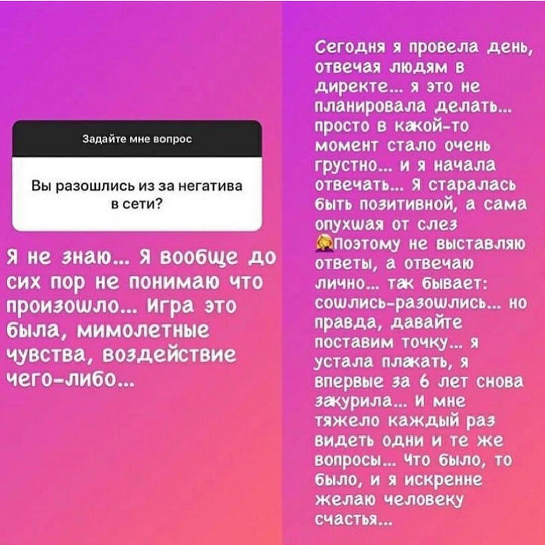 Ромашов рассказал, чем его привлекла Крис Такшина