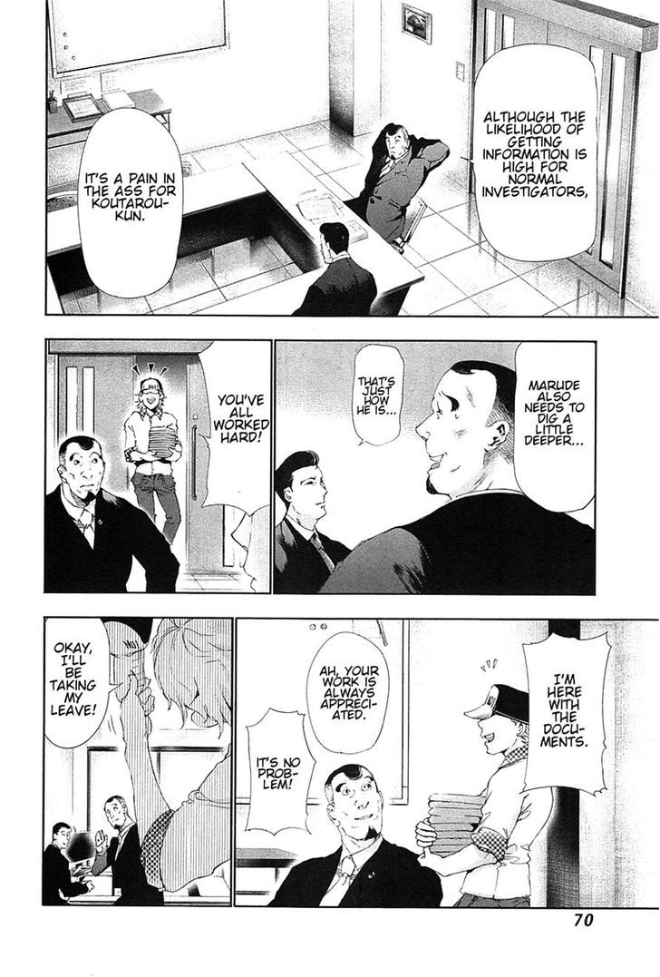 Tokyo Ghoul, Vol.9 Chapter 83 Father, image #12