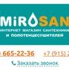 MirOsan -Сантехника