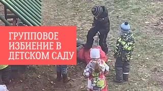Детсад в Ярославле штурмовали после драки детей