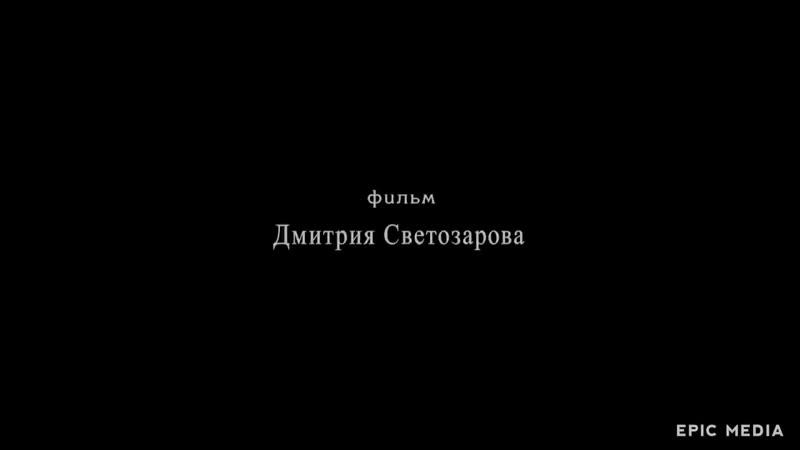 ПРЕСТУПЛЕНИЕ И НАКАЗАНИЕ Серия 1