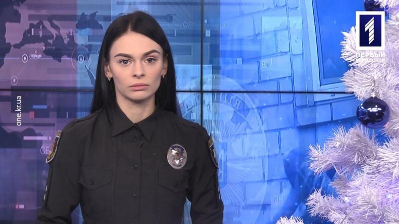 «Міський патруль». Випуск 158 зґвалтування, порізав вени, виявили наркотики