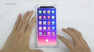 Meizu 16s Hands On with Flyme Os 7.3