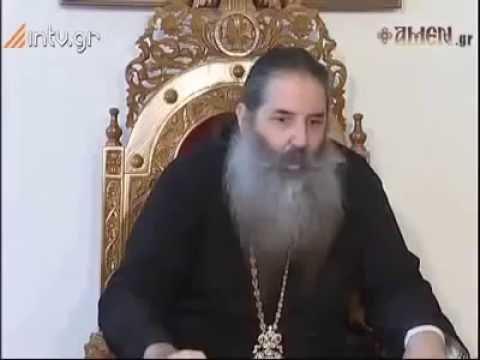 Митрополит пирейский Серафим поддерживает преследуемого епископа Артемия