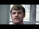 Весенний призыв (1976) - Взвод, подъём!