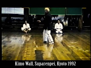Kimo Wall Suparenpei kata