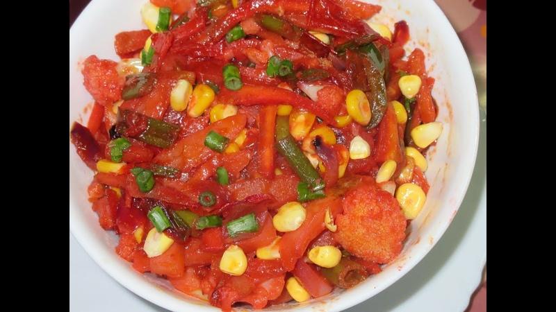 Schezwan Mix Veg Schezwan Vegetable Dishes Stir Fry Vegetable Veg Recipe Dhaba Style