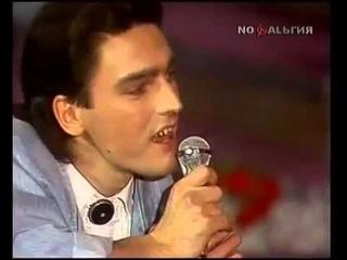 Сталкер-Не Плачь Алиса-Live-1990