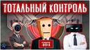 СИСТЕМА РАСПОЗНАВАНИЯ ЛИЦ В РОССИИ УЖЕ ЗАПУЩЕНА . КАК ОБОЙТИ БИОМЕТРИЮ И КАМЕРЫ ВИДЕОНАБЛЮДЕНИЯ