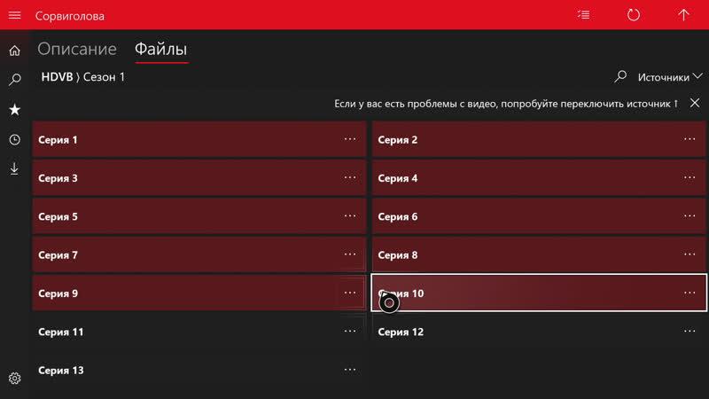 Сорвиголова 1 сезон с 11 серии Финал сезона Джессика джонс 1 сезон с 1 серии 18