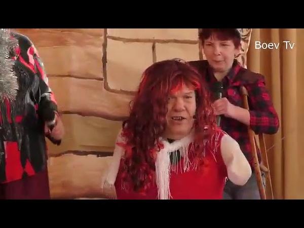 Театр Арлекин Бременские музыканты