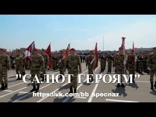 "Сергей Маховиков - ""Салют Героям!"""