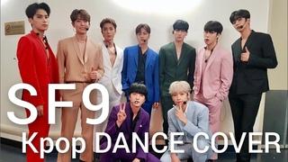[SF9] Kpop DANCE COVER集 (aoa,bts,nct127,twice,infinite,blackpink,seventeen,exo...)