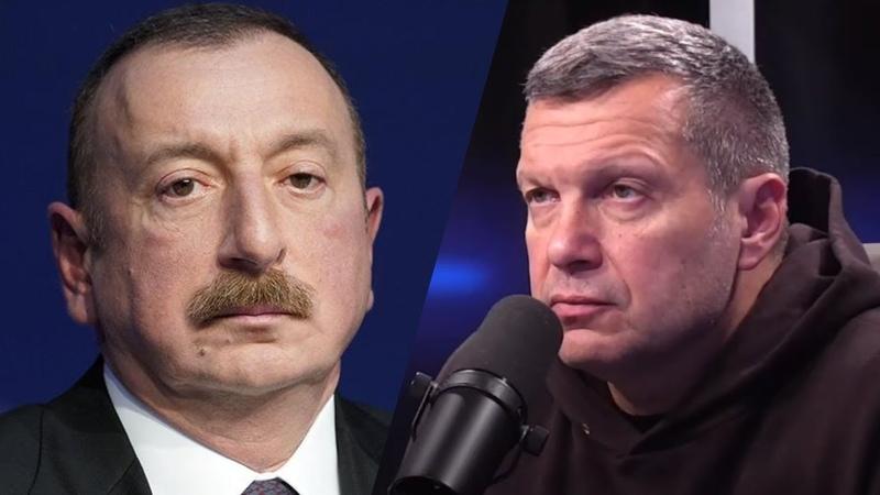 Мощно Острый вопрос Соловьева к Алиеву и азербайджанским солдатам Смотреть до конца