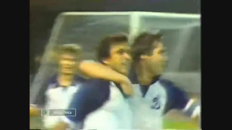 Вадим Евтушенко (Динамо, Киев) - мяч в ворота Утрехта. КОК сезон 1985/86