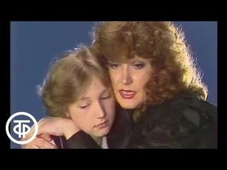 """Алла Пугачева и Кристина Орбакайте """"Все еще будет"""", 1983 г."""