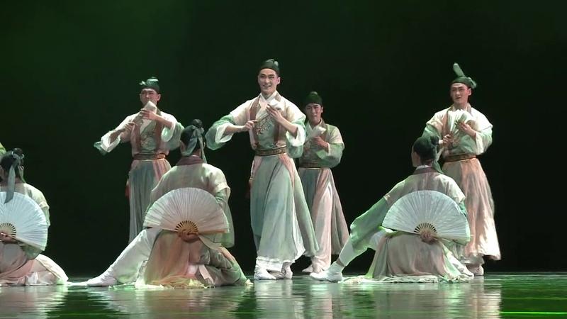 北京舞蹈学院2015级中国古典舞表演班 《纸扇书生》荷花奖版 远景