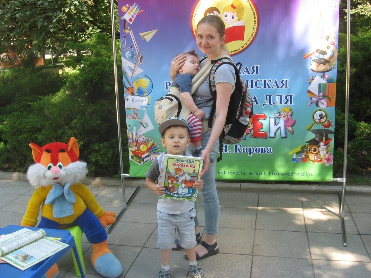 книга на природе, экскурсия по библиотеке, Донецкая республиканская библиотека для детей, лето с библиотекой