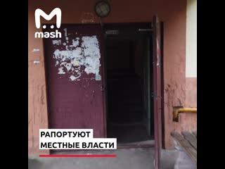 В Подмосковье чиновники отчитались о ремонте, которого нет