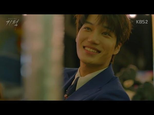 EXO Kai Cut (ep17-18) | The Miracle We Met