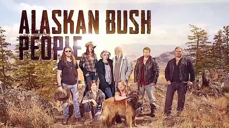 Аляска семья из леса 8 сезон 5 серия