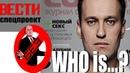 Ху из мистер Навальный Расследование Реальной журналистики.
