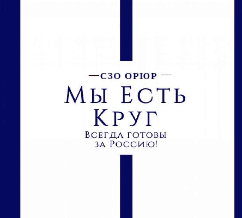 Витязи и дружинницы г. Санкт-Петербурга разработали 2-х недельный челлендж для разведки и руководителей