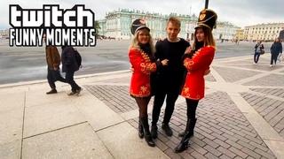 Топ Моменты с Twitch | Фрик Пати Санкт-Петербург | Задонатили Бомжам | Не Дала Бустеру