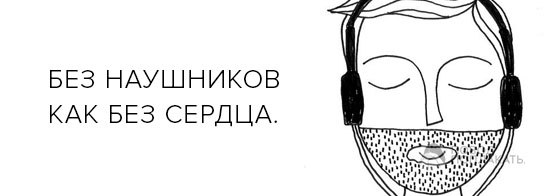 славится группа повод поплакать картинки российском прокате сериал