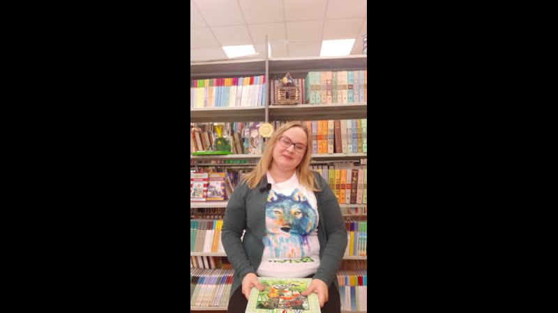 Live Клуб друзей библиотеки им А П Чехова Цикл громкие чтения Матушка природа