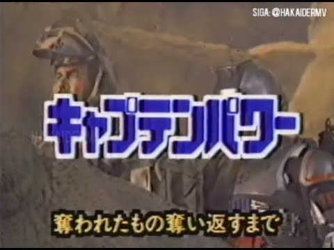 Abertura e Encerramento em Japonês de Capitão Power e Os Soldados do Futuro