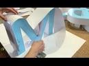 Изготовление световых буквы