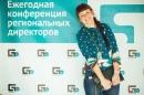 Фотоальбом Irina Gorlo