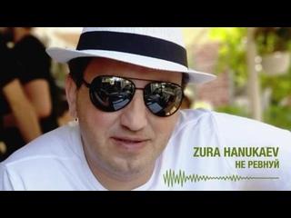 Песня Кавказа Новинка 2020 - Не ревнуй. Зура Ханукаев //