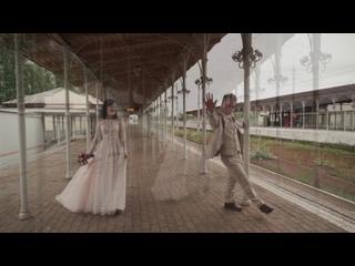 2020 Свадебный фильм Олег и Есения