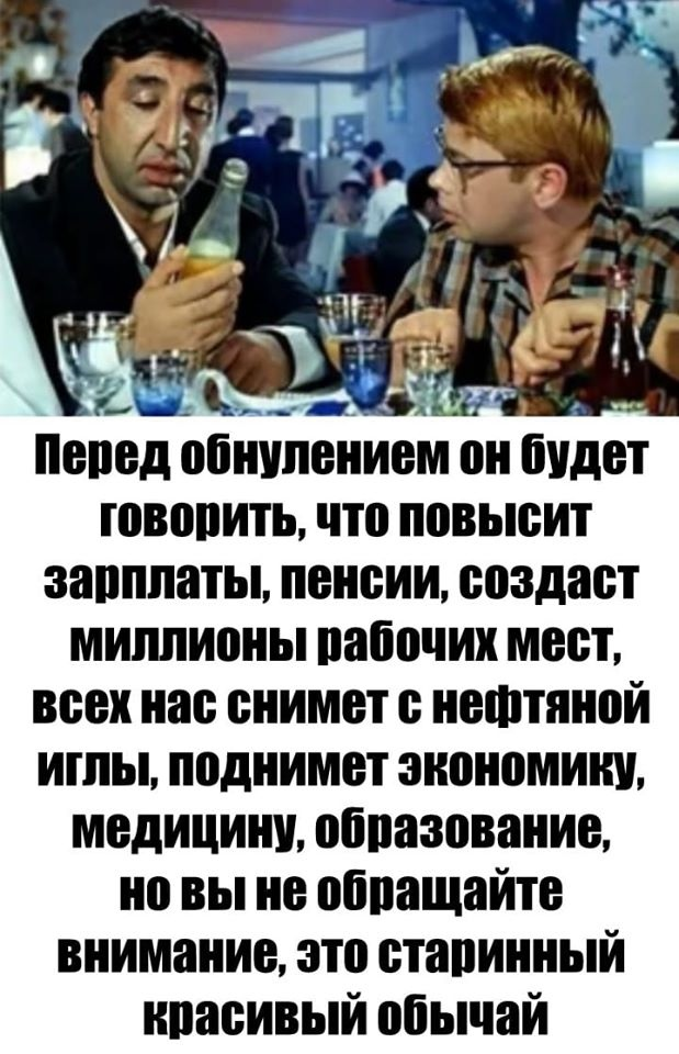 Секта СВИДЕТЕЛЕЙ КОРОНАВИРУСА 6564