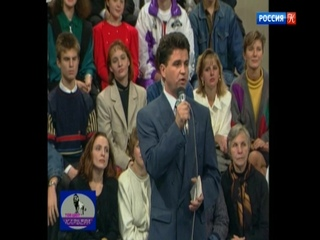 0055мск ``ХХ век``.``Ток-шоу``Карьера``.(Россия,1994г.)``.