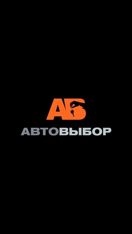 ❗БЫСТРЫЙ ВЫКУП / ПРОДАЖА АВТО | Объявления Орска и Новотроицка №16827