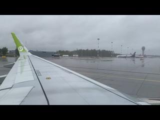 Video by Eleonora Kez