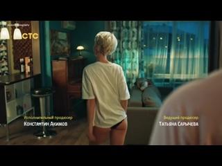 Анна Старшенбаум в сериале СеняФедя (2020) - Сезон 4 _ Серия 3 HD Голая С
