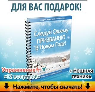 Андрей Черногоров фотография #17