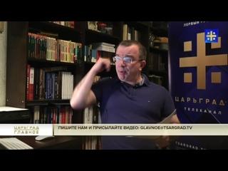 Байден, Трамп, Дзюба  медиа-симулякры отвлекают от реальной угрозы, нависшей над Россией