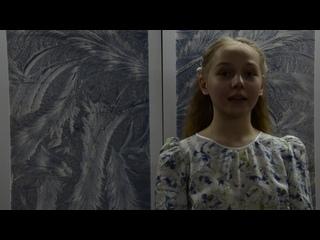 """Петрова Ольга. Отрывок из сказки """"Снежная королева""""."""